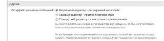 Форум обновлен до версии 4.2(ошибки обновления)-primera.jpg