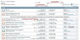 Форум обновлен до версии 4.2(ошибки обновления)-01-oct.-03-21.04.jpg