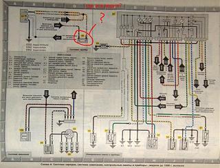 Заряд от генератора не доходит до АКБ-shema.jpg