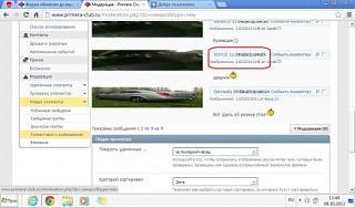 Форум обновлен до версии 4.2(ошибки обновления)-bezymyannyi1.jpg