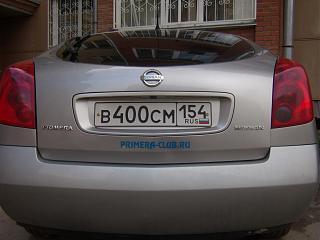 PRIMERA CLUB - Новосибирск-pa090007.jpg