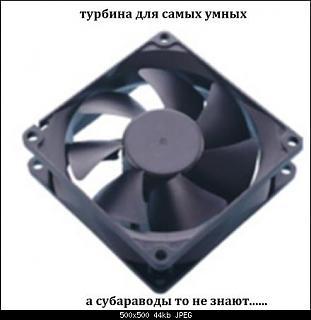 Электротурбина Electronic-turbocharger-small_cooler80x80mm.jpg