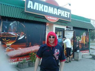 ФОТОГРАФИИ И ПЕРЕКЛИЧКА  УЧАСТНИКОВ КЛУБА !!!-getimage.jpg