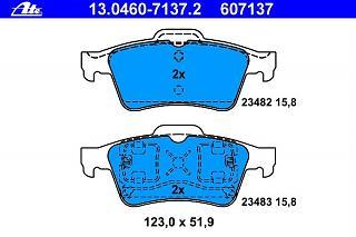 Задние колодки + задние тормозные диски на P12-.jpg