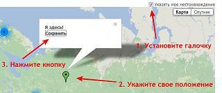Участники на карте мира-membermap.jpg
