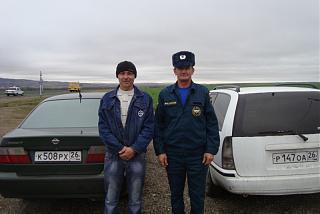 Ставропольский край 26 регион-dsc01268.jpg
