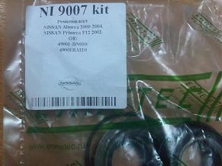 Потек гидроусилитель на Р12-img00251-20121129-1816.jpg