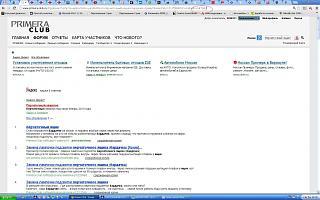 Ошибки на сайте / Решение проблем-.jpg