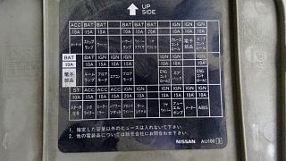 Блок предохранителей Р12-12120008.jpg