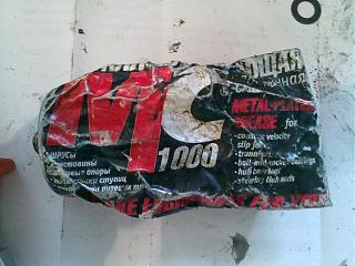 Двигатель печки замолчал!!! Резистор вентилятора-18122012163.jpg