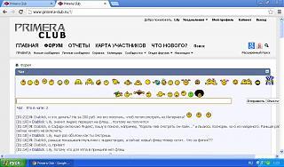 Ошибки на сайте / Решение проблем-fignya-kakaya-to.jpg