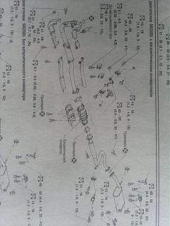 что за деталь  p10 SR20Di-2013-01-14-070.jpg
