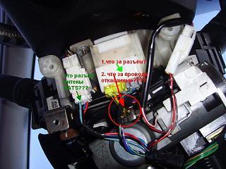 красная машинка с ключом на приборной панели. Не заводится (ошибка 1612)-.jpg
