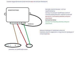 Нет искры. Отвалился первичный сигнал зажигания (ошибка 21) Ставим коммутатор от ВАЗ-getimage-1-.jpg