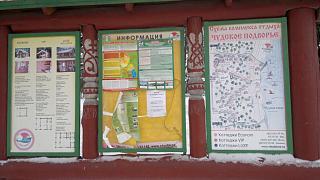 Чудское подворье. 25 - 27 Января 2013.-260120131717.jpg