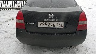 Чудское подворье. 25 - 27 Января 2013.-260120131726.jpg
