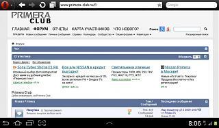 Ошибки на сайте / Решение проблем-screenshot_2013-02-05-08-06-33.jpg
