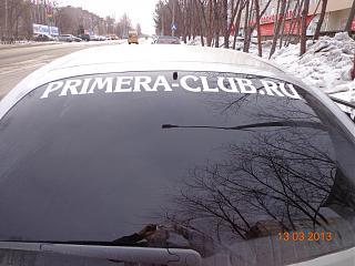 PRIMERA CLUB - КРАСНОЯРСК-dsc00459.jpg