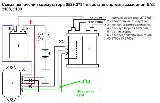Нет искры. Отвалился первичный сигнал зажигания (ошибка 21) Ставим коммутатор от ВАЗ-d902380437db.jpg