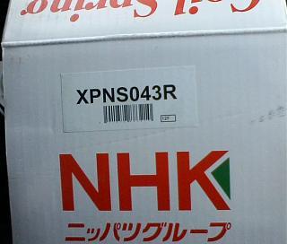 Nissan Primera P12 (кат.номера оригинал и заменители деталей)-1.jpg
