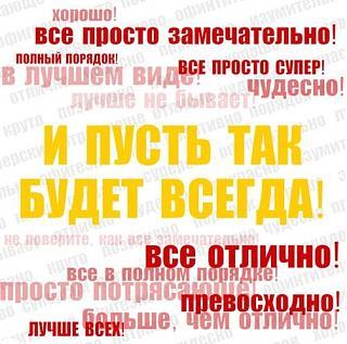 ROW111 С Днем рождения!!!!!-1f47c2663efa.jpg