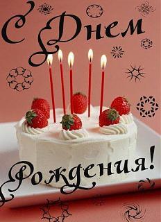 ~*~Юля~*~ с Днем Рождения!!!!-44124262.jpg