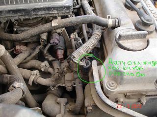 Электроклапан рециркуляции выхлопных газов, продувки адсорбера-dsc04690.jpg