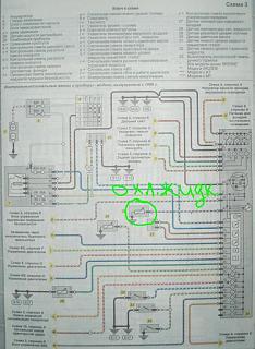 Электроклапан рециркуляции выхлопных газов, продувки адсорбера-and-.jpg