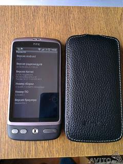 Android vs iOS (Iphone & Ipad)  (что удобнее вам?)-295083194.jpg