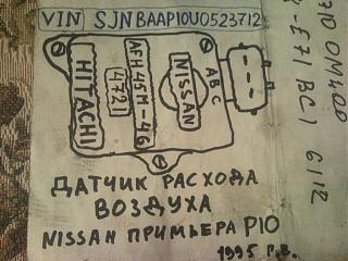 PRIMERA CLUB - ВОЛГОГРАД-snc01436.jpg