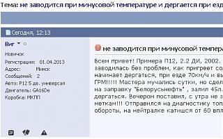 Ошибки на сайте / Решение проблем-01-apr.-02-13.13.jpg