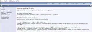 Ошибки на сайте / Решение проблем-01-apr.-03-14.40.jpg