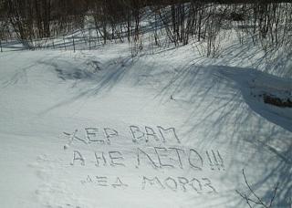Роман, MOROZ     С днём Рождения!!!!!!!!!!!!!!!-yxfifqzcfqo.jpg