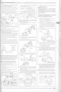 Как вытащить форсунку на моновпрыске SR20DI-2.jpg