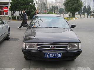 Угадай авто-hongqi_ca7202-1-.jpg