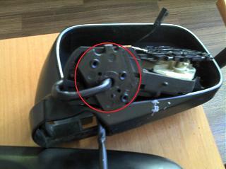 Складывающиеся электрозеркала-img_20130421_192229.jpg