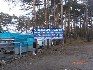 PRIMERA CLUB -  Екатеринбург!-p5022273.jpg
