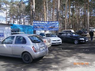 PRIMERA CLUB -  Екатеринбург!-p5022289.jpg