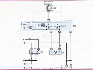 Проблемы и вопросы по омывателю-1.jpg