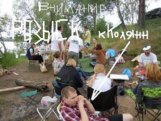 Палатки Дубна 14-16 июня 2013г.-.jpg