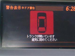 Сообщения бортового компьютера-0174.jpg