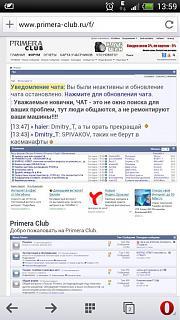 Ошибки на сайте / Решение проблем-u8hva50duzk.jpg