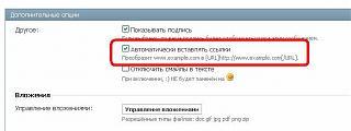 Ошибки на сайте / Решение проблем-ghcvghc.jpg
