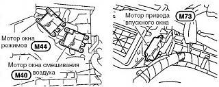 P12 печка не дует-mmr.jpg