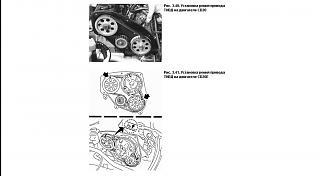 Как отрегулировать зажигане CD20T-4059f1735e3c.jpg