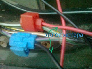 Ремонт привода замка двери. Установка активатора от ВАЗ-0171.jpg