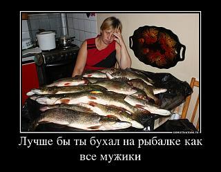 27 июня Всемирный День рыболовства-bb2b34b432af.jpg
