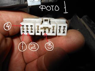 Свап Р10\ GA16Ds на SR20Ve.-dscn1414.jpg
