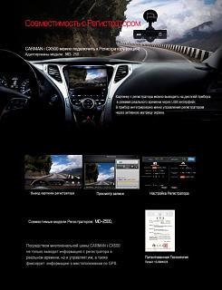"""Вывод изображения с бортового компьютера на новый 7"""" монитор-cx500_2.jpg"""