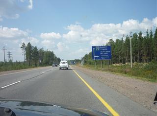 PICK-NICK, Forssa, Finland, или как я провел 4 августа 2013г-p1050505.jpg